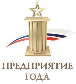 logo2016-